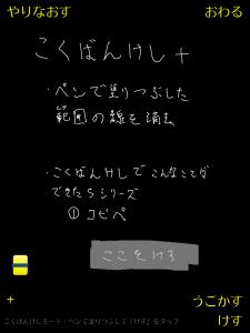 Screenshot_2014-05-12-07-04-16