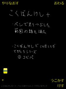 Screenshot_2014-05-12-07-04-53