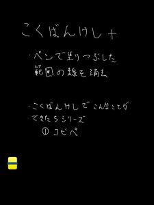 Screenshot_2014-05-12-07-05-07