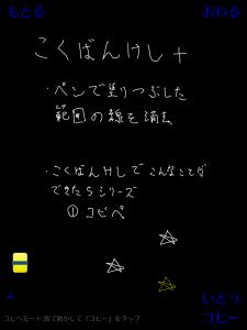 Screenshot_2014-05-12-07-06-56