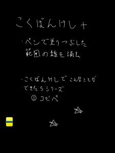 Screenshot_2014-05-12-07-07-08