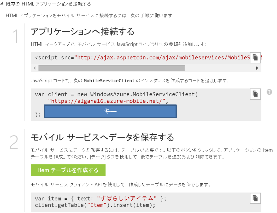 code_02_01