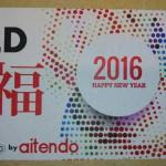 2016年 aitendo福袋:LD(LCD150)