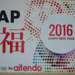 2016年 aitendo福袋:AP(AMP100)